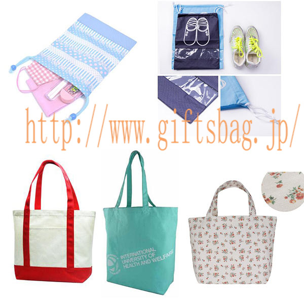 d89f1f3073f2 OEM生産バッグ製造 おしゃれ革製品小ロット http://www.giftsbag.jp/ ·  http://www.giftsbag.jp/pouch-oem-bags/